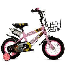 download (1) bicy 1